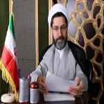 حجتالاسلام حسینزاده بحرینی آمریکا به دنبال نشر تفکر دروغین ایرانهراسی است
