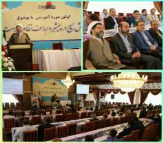 سخنرانی دکتر بحرینی در جمع بسیجیان جامعه پزشکی وزارت بهداشت درمان و آموزش پزشکی در مشهد مقدس